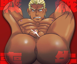 manga Kill la Kill Bara collection - part 2, ira gamagoori , anal  muscle