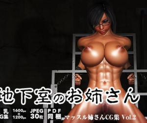 manga Artist - なまはげ - - part 8, big breasts  muscle