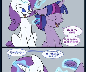 manga Royal Doll 【xyzf个人汉化】, rarity , twilight sparkle , western , furry
