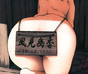 manga Okasare, anal , rape  big breasts