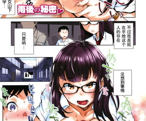 chinese manga Ojo Ugo no Himitsu Nama de Yoka yo.., big breasts , schoolgirl uniform  glasses