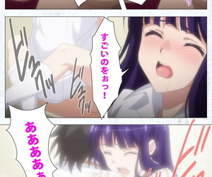 manga Tachibana Pan Full Color seijin ban.., blowjob , schoolgirl uniform  ffm threesome