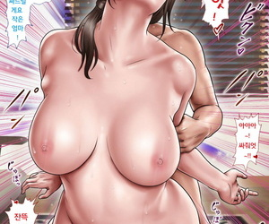 korean manga Milf Shobou Akogare no Oba o Netoru -.., blowjob , big breasts
