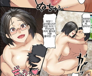 korean manga DL Mate big.g Pandemic ~ Harem Kansei.., blowjob , big breasts