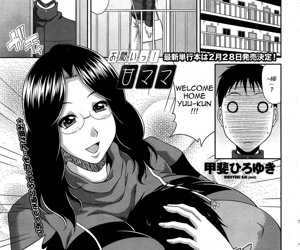 manga Onegai Ama Mama, big breasts  glasses
