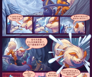 manga Weathering a Blizzard -.., arcanine , repede , anal , western  furry