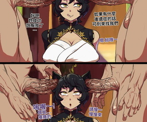 chinese manga JLullaby Mindfucked - 腦幹 RWBY.., kali belladonna , western  cheating