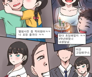 korean manga laliberte Stay With Me - Part 1 Korean, blowjob , big breasts  nakadashi