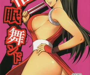 english manga Bonnou Honpo kodamashi Saimin Mind.., andy bogard , mai shiranui , big breasts  nakadashi