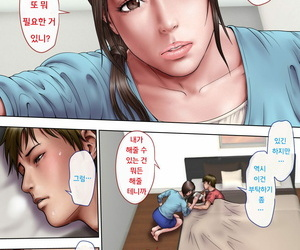 korean manga Milf Shobou Akogare no Oba o Netoru -.., blowjob , big breasts  incest
